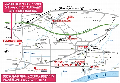 tachiarai_map