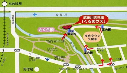 くるめウスマップ