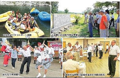 吉野川で三大河川シンポジウム開催8月syasinn2