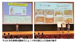 第16回九州川のワークショップin遠賀川、開催11月syasinn