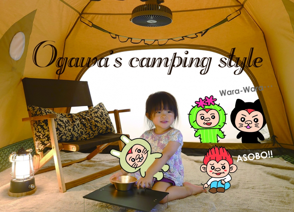 Ogawas camping style.jpg
