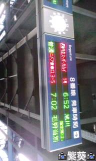 10オシゴトinアサヒカワ0001.jpg