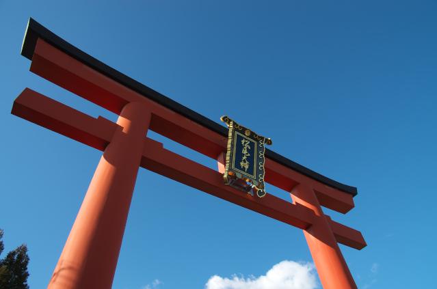松尾大社(鳥居)
