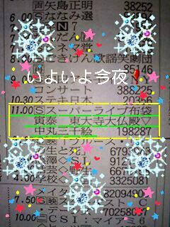 081129_1604~0001-0001-0001.jpg