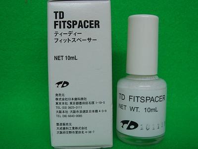 TDフィットスペーサー