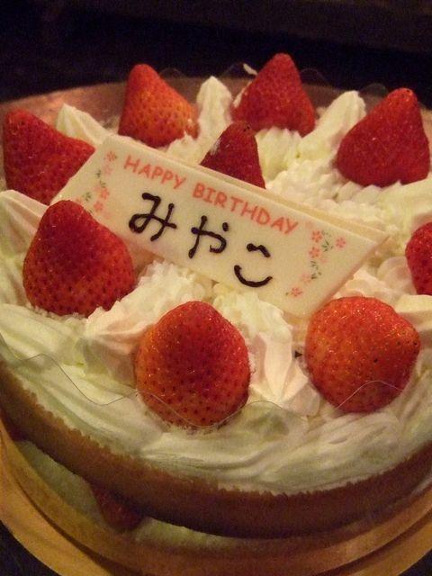 ワンマン cake