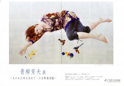 うらわ美術館003.jpg