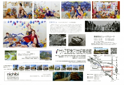 うらわ美術館004.jpg