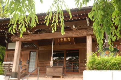acore_keihukuji_hondou_gaikan.jpg