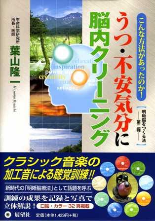 hiroba_hayama_book1.jpg