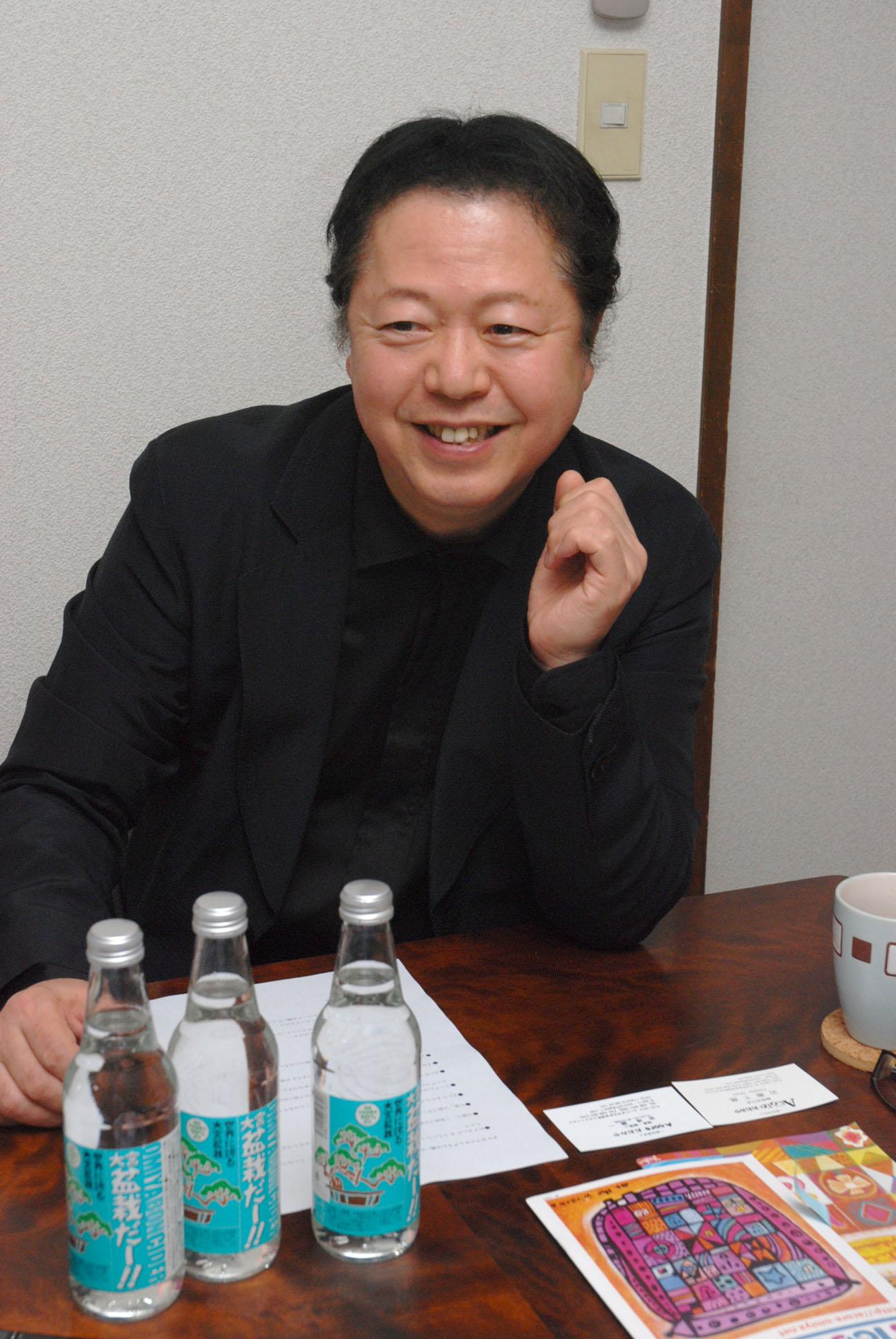 hiroba_takekawa_yukihide.jpg