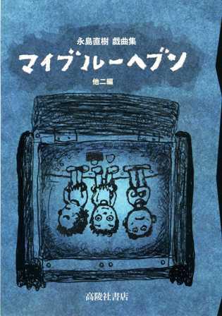 1museum15_gallery_mcaps_book_nagasima_naoki.jpg