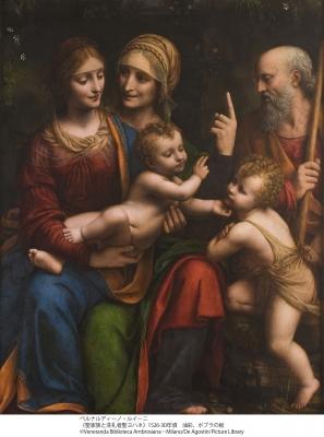 聖家族と洗礼者聖ヨハネ.jpg
