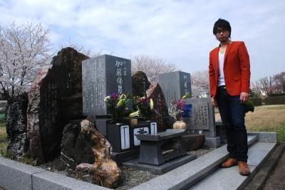 2013年3月28日(木)さいたま市...