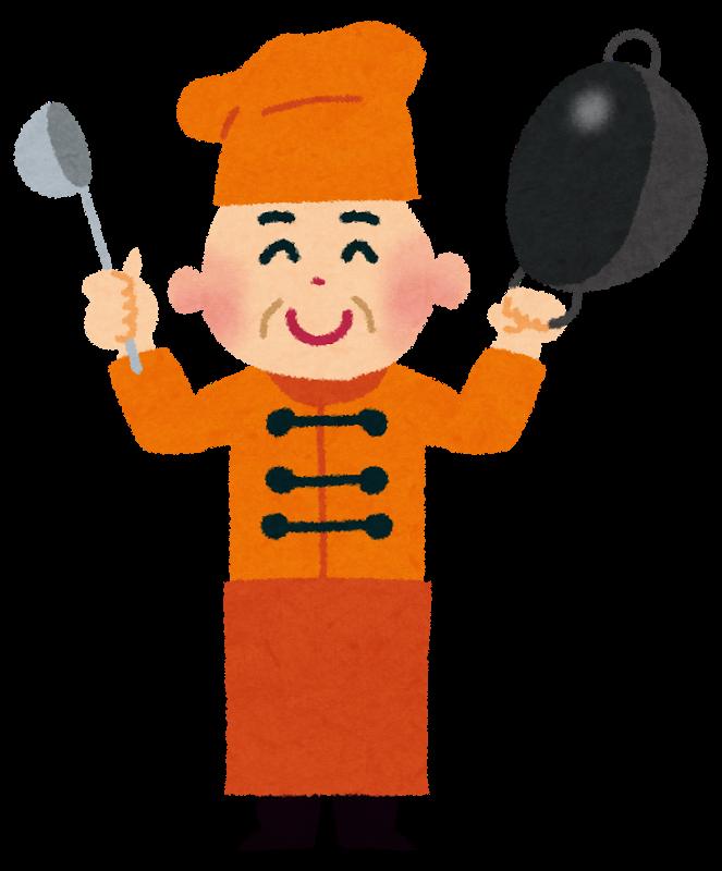 中華料理のシェフ