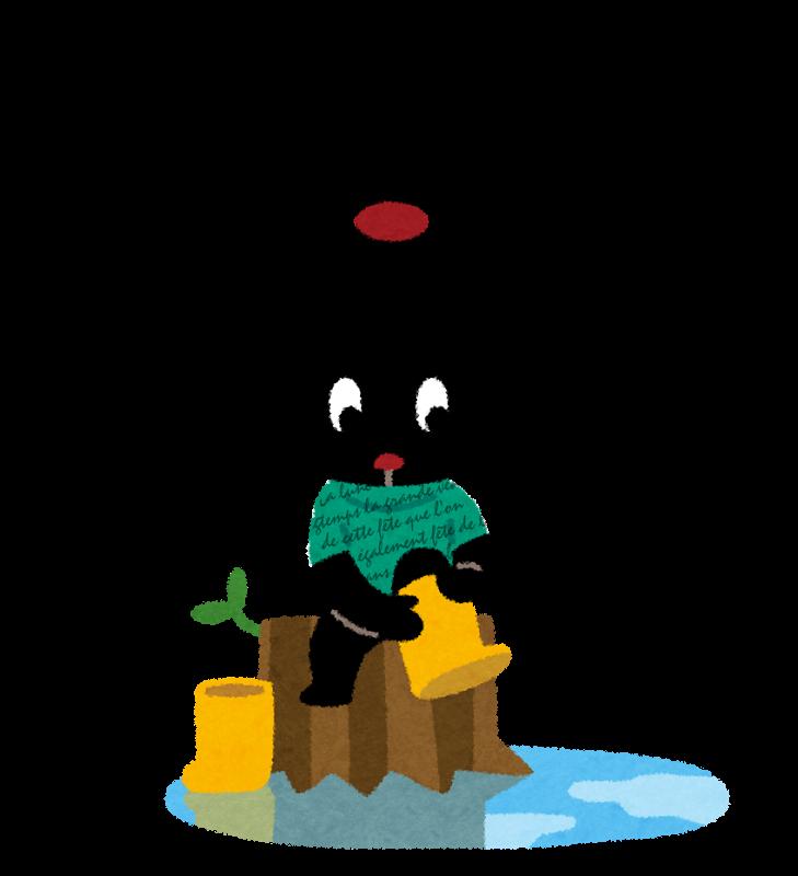 水たまり-べっぴんさんの感想
