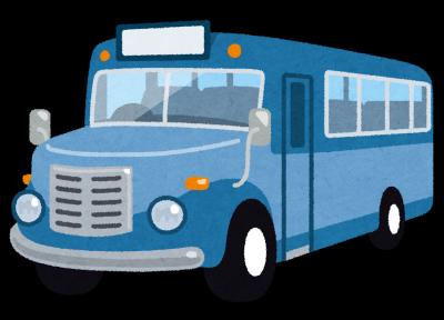 ボンネットバス-ひよっこの感想