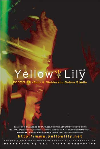 Yellow Lily act.11