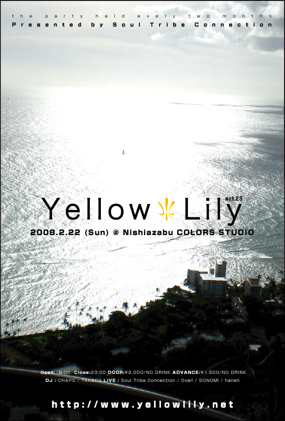 yellow lily act23