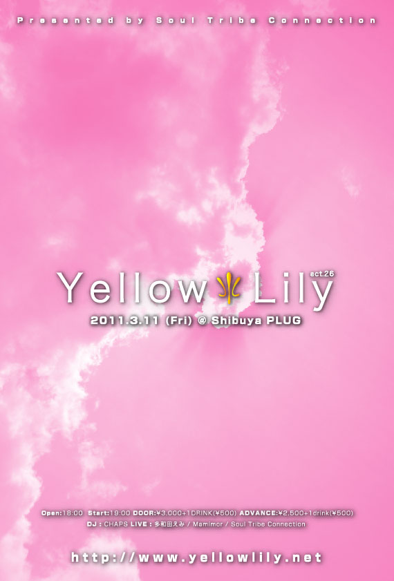 YellowLily act.26