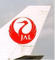 旧JAL鶴丸ロゴ