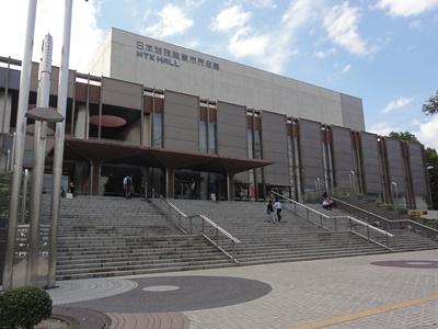 陶業 会館 特殊 日本 市民