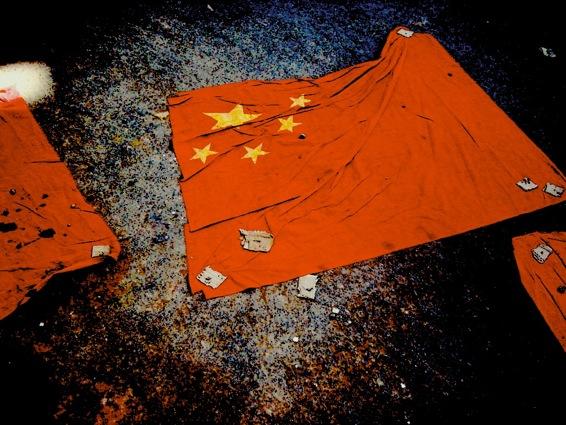 chine flag