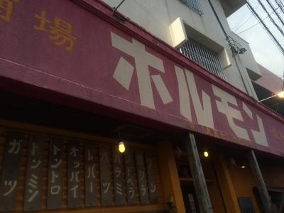 2015.08.13-16 沖縄 (272).JPG