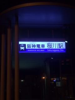 IMG_2554.JPG