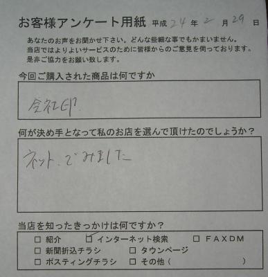 CIMG7157.jpg