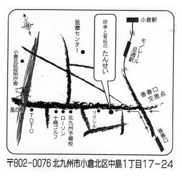 たんせい地図.jpg