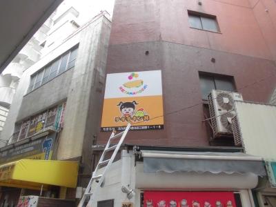 陳さんの店