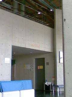 P2008_08.jpg