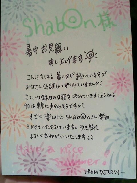 P2011_0831_221450.JPG