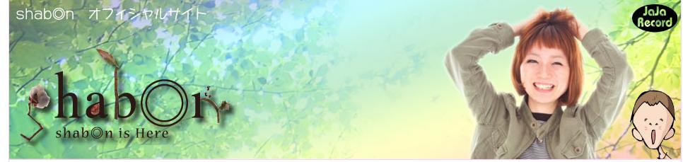 スクリーンショット 2014-03-01 22.46.49.png