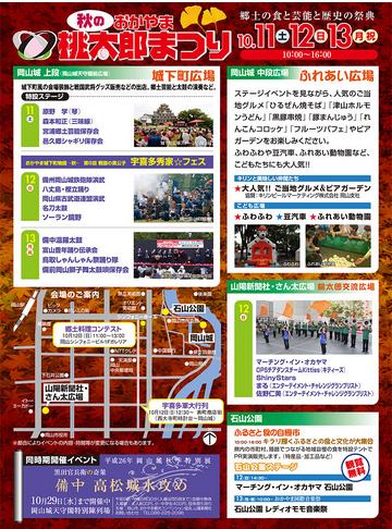 スクリーンショット 2014-10-09 22.48.35.png
