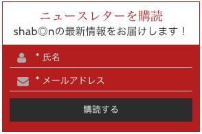 スクリーンショット(2015-03-28 21.06.49).png
