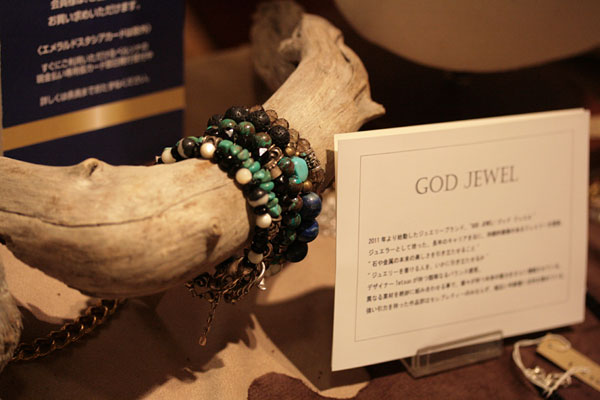 GOD JEWEL