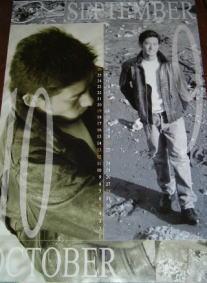 竹野内カレンダー