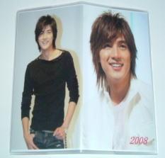 手帳2008
