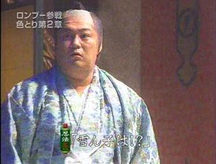 マッスル坂井