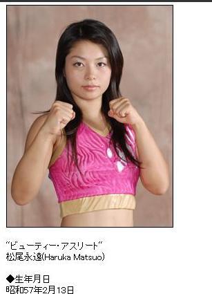 NEO】松尾永遠選手 引退!? | ...