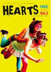 hearts_vol.3.jpg