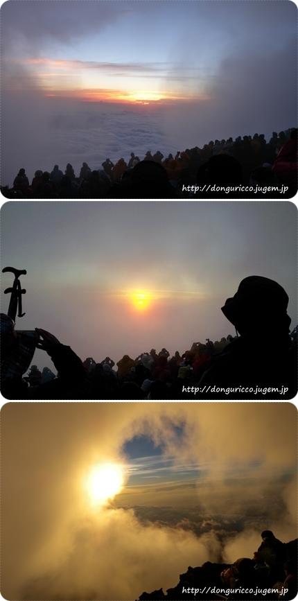 20120814-10.jpg