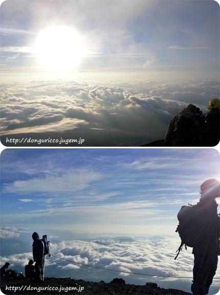 20120814-11.jpg