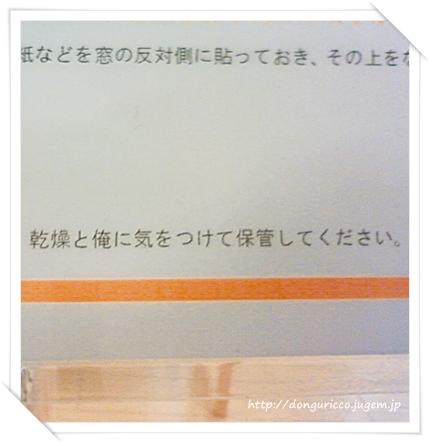 20130206.JPG