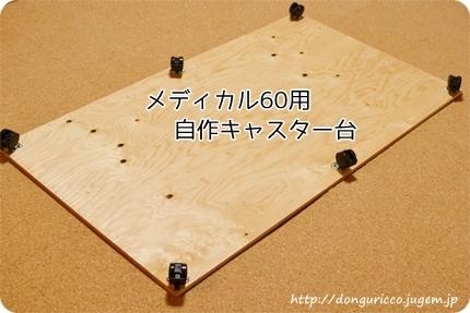 20130908-1.JPG