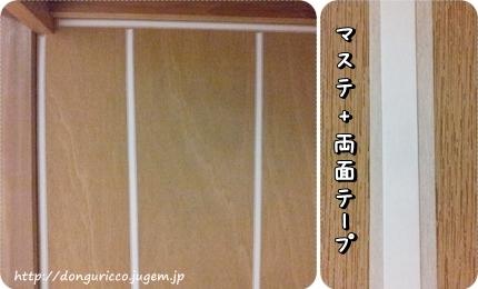 20140317-2.jpg