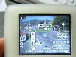 神峯山寺 in iPod