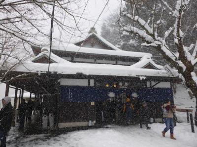 京都 雪 鞍馬